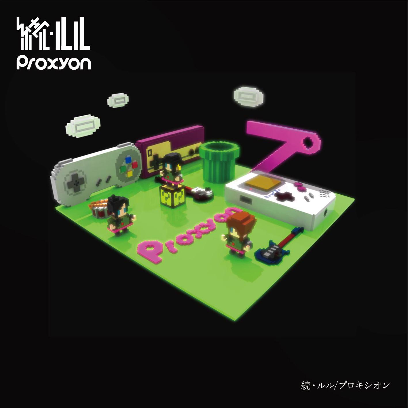 5th SINGLE 『続・ルル』