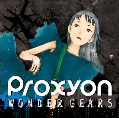 1st ALBUM『WONDER GEARS』